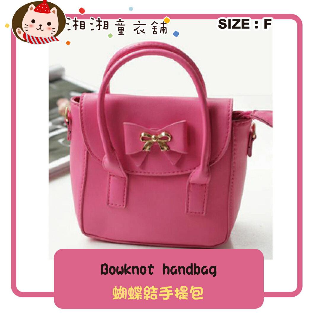 【Q0018】韓版 兒童包包 公主斜挎包 時尚女童包包 翻蓋手提包 斜側包 零錢包