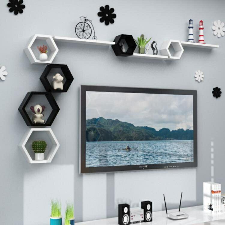 置物架 牆上置物架客廳電視背景牆面隔板影視牆壁掛裝飾牆櫃房間創意格子