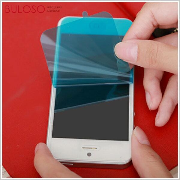 《不囉唆》iPhone5S-9H鋼化保護貼(正面) 頂級鋼化玻璃貼膜高清防指紋不刮花保護【A265997】