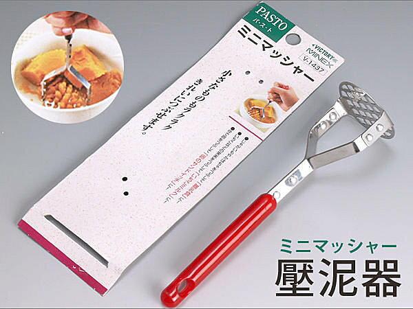 BO雜貨【SV3528】日本設計 壓泥器 搗泥器 馬鈴薯泥 沙拉製作 寶寶離乳食品 斷奶食品