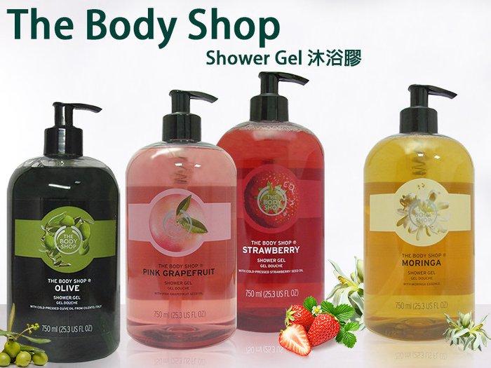 【彤彤小舖】The Body Shop 沐浴胶系列 粉红葡萄柚 草莓嫩白 雨林花丛蜂蜜 辣木籽 蜜橘 750ml