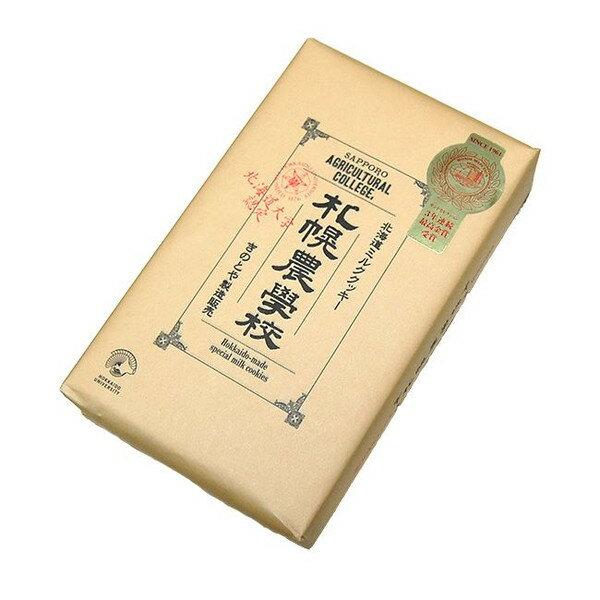 日本農林水產大臣受賞 北海道札幌農學校牛奶餅乾禮盒12枚入預購 本次出貨時4 / 8左右 1