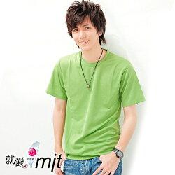 【A113】人氣團購 MIT台灣製 抗菌抗UV 3M中空紗排汗衫素面短袖T恤 慢跑 運動服 32色 (果綠)