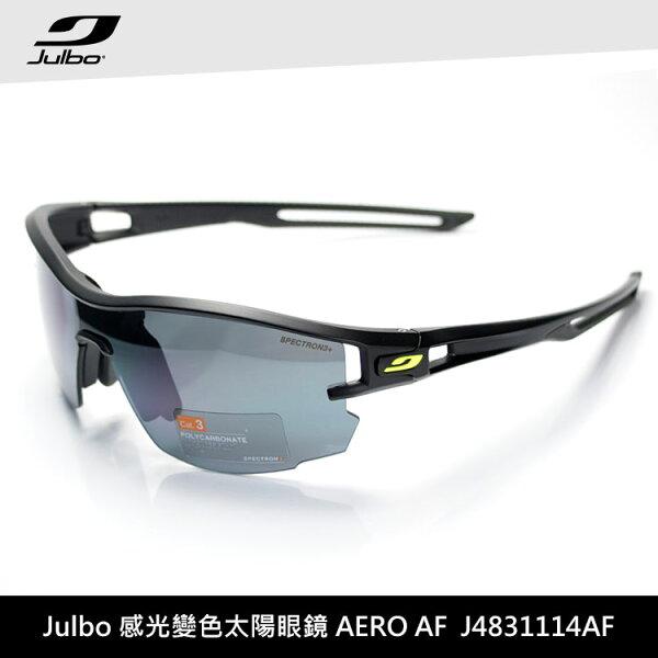 Julbo太陽眼鏡AEROAFJ4831114AF城市綠洲(太陽眼鏡、跑步騎行鏡、抗UV)