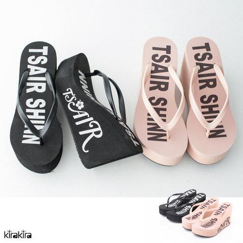 拖鞋-MIT厚底字母夾腳楔型人字拖-預購