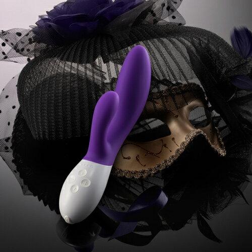 ◤限量送LELO清潔噴霧 60ml◥ 瑞典LELO*INA 2 Purple 伊娜二代 多功能雙震動按摩棒(紫色)  【跳蛋 名器 自慰器 按摩棒 情趣用品 】
