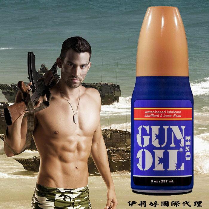 ◤木子李情趣◥  美國 Empowered Products Gun Oil H2O 水性潤滑劑 8oz 237ml 【跳蛋 名器 自慰器 按摩棒 情趣用品 】