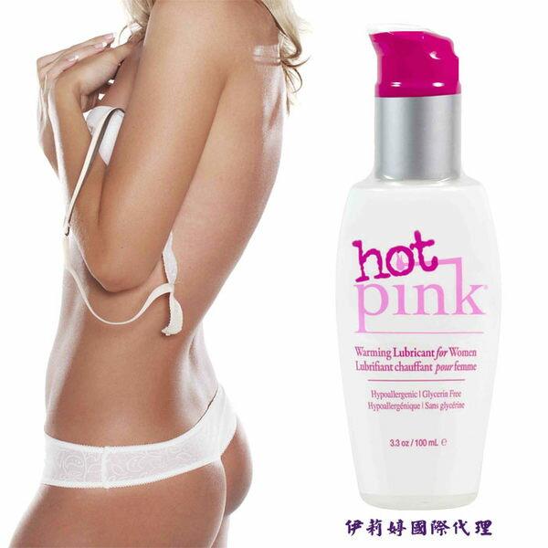 ◤木子李情趣◥ 美國 Empowered Products Pink Hot Pink 熱感潤滑劑 3.3oz 100ml 【跳蛋 名器 自慰器 按摩棒 情趣用品 】
