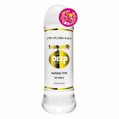 ◤木子李情趣◥  日本 Toys Heart DEEP Lotion 中粘度 300ml 【跳蛋 名器 自慰器 按摩棒 情趣用品 】