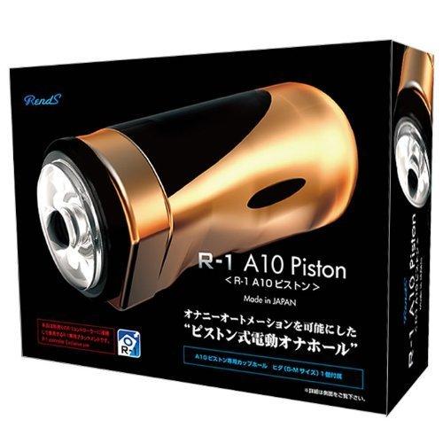 ◤自慰器自慰套自慰杯◥日本 RENDS R-1 A10 Piston 不含R-1控制器 【跳蛋 名器 自慰器 按摩棒 情趣用品 】