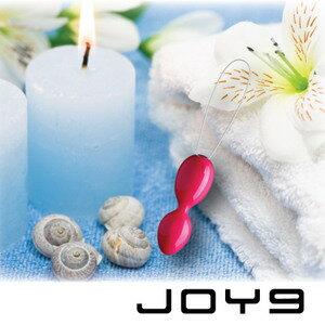 ◤跳蛋情趣跳蛋變頻跳蛋◥ 史上最強勁の 英國ABC JOY N' MORE Joy9 100%防水震動私處瑜珈鍛鍊+刺激二合一球 【跳蛋 名器 自慰器 按摩棒 情趣用品 】