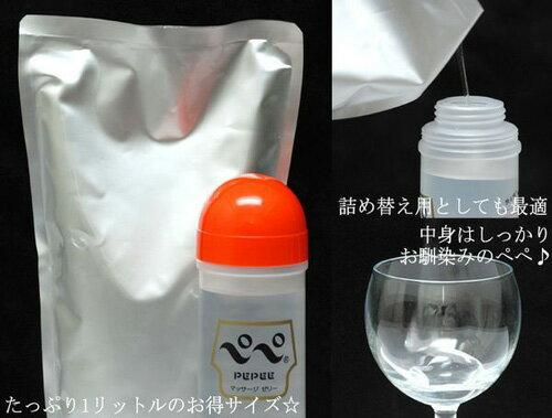 ◤潤滑液情趣潤滑液高潮潤滑液◥ 日本NPG * ペペ 1L アルミパック 超大容量潤滑液1000cc【跳蛋 名器 自慰器 按摩棒 情趣用品 】