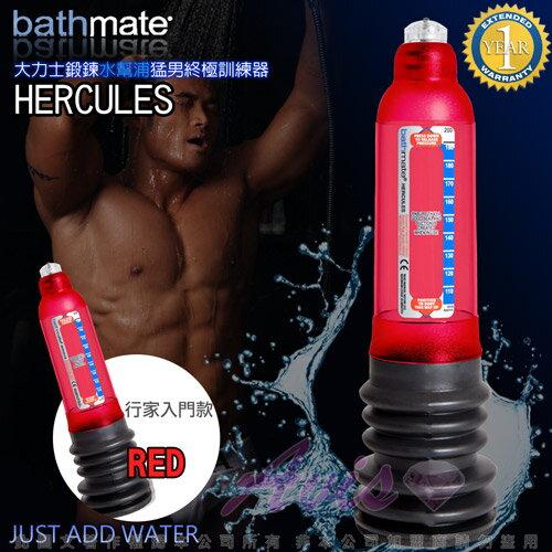 ◤飛機杯自慰杯自慰◥ 英國BATHMATE HERCULES 大力士鍛鍊水幫浦終極訓練器
