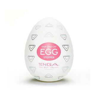 ◤飛機杯自慰杯自慰◥ 日本TENGA-EGG-005 STEPPER 三角漩渦狀爽蛋【跳蛋 名器 自慰器 按摩棒 情趣用品 】
