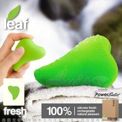 ◤按摩棒情趣按摩棒變頻按摩棒◥加拿大Leaf-Fresh 曲線精緻震動按摩器【跳蛋 名器 自慰器 按摩棒 情趣用品 】