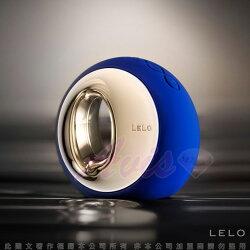 ◤按摩棒情趣按摩棒變頻按摩棒◥瑞典LELO-ORA 奧拉 世界上最精美的口愛仿真按摩器-深邃藍 買在送60ml潤滑液 【跳蛋 名器 自慰器 按摩棒 情趣用品 】
