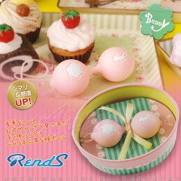情趣 日本RENDS Bunny 粉嫩 聰明球