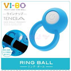 ◤跳蛋情趣跳蛋◥跳蛋 日本TENGA-VI-BO RING BALL 完全防水震動環 【跳蛋 名器 自慰器 按摩棒 情趣用品 】