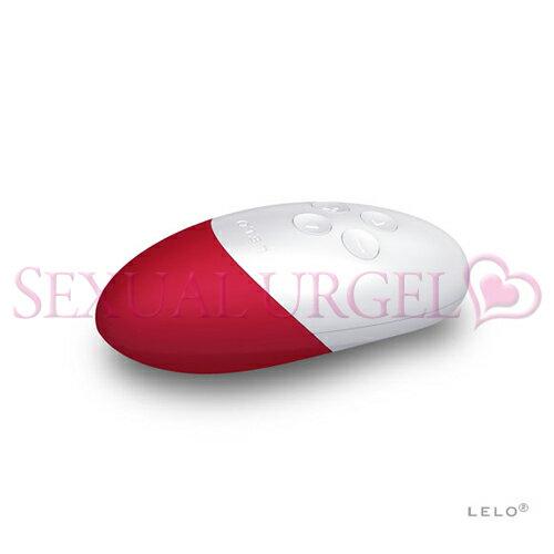 ◤跳蛋情趣跳蛋◥ LELO時尚精品-SIRI(紅)可愛上市!! 【跳蛋 名器 自慰器 按摩棒 情趣用品 】