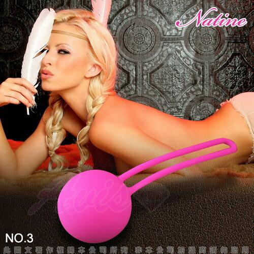 ◤跳蛋情趣跳蛋◥ Natine精品-愉悅聰明球-單顆 【跳蛋 名器 自慰器 按摩棒 情趣用品 】