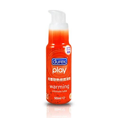 ◤潤滑液情趣潤滑液高潮潤滑液◥英國杜蕾斯 Durex 熱感潤滑液【跳蛋 名器 自慰器 按摩棒 情趣用品 】