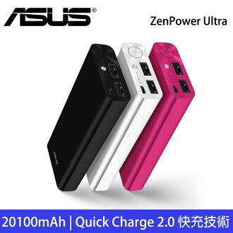 ASUS 華碩 ZenPower 20100mAh Ultra 行動電源 (疾速快充/雙輸出) 【PGS指定會員★滿$1500點數最高10倍送!】