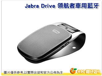 免運 Jabra Drive 領航者 車用藍牙 公司貨 車用 藍芽 免提通話 GPS傳令清楚 高音質 安全