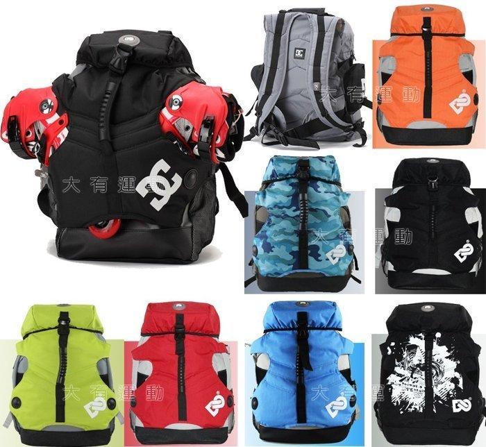 【大有運動】DC 中包 多用途 登山 背包 輪滑鞋 溜冰鞋 直排輪 雙肩 背包 運動包 戶外包 登山包 外銷知名品牌