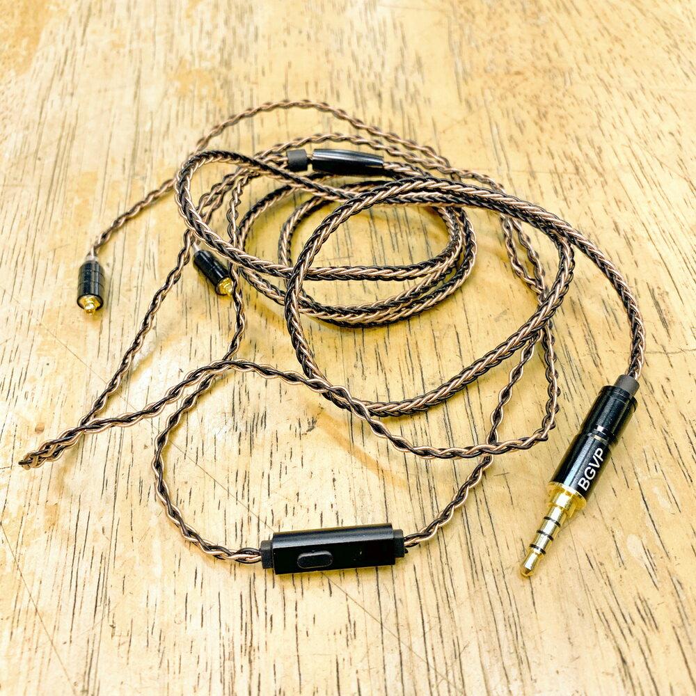 志達電子 DX3S-Remote Cable BGVP 8 芯 5N冷凍單晶銅銀混編 MMCX 耳機麥克風 線控 升級線