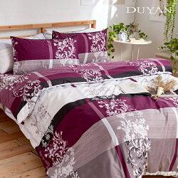 《DUYAN 竹漾》親柔雲絲絨 床包被套/鋪棉兩用被組【歐式奢瓷】台灣製 雙人 加大 床包
