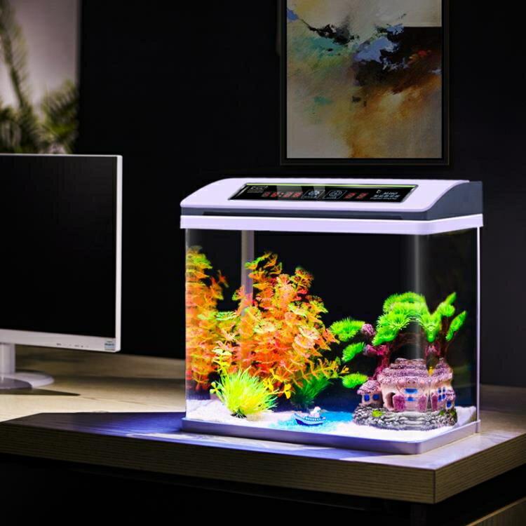 【快速出貨】水族箱 魚缸水族箱客廳小型桌面創意玻璃免換水生態迷你自循 交換禮物 七色堇 新年春節  送禮