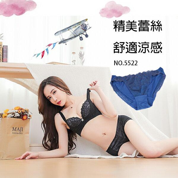 波波小百合:內褲【小百合】U5522精美蕾絲舒適涼感女內褲台灣製