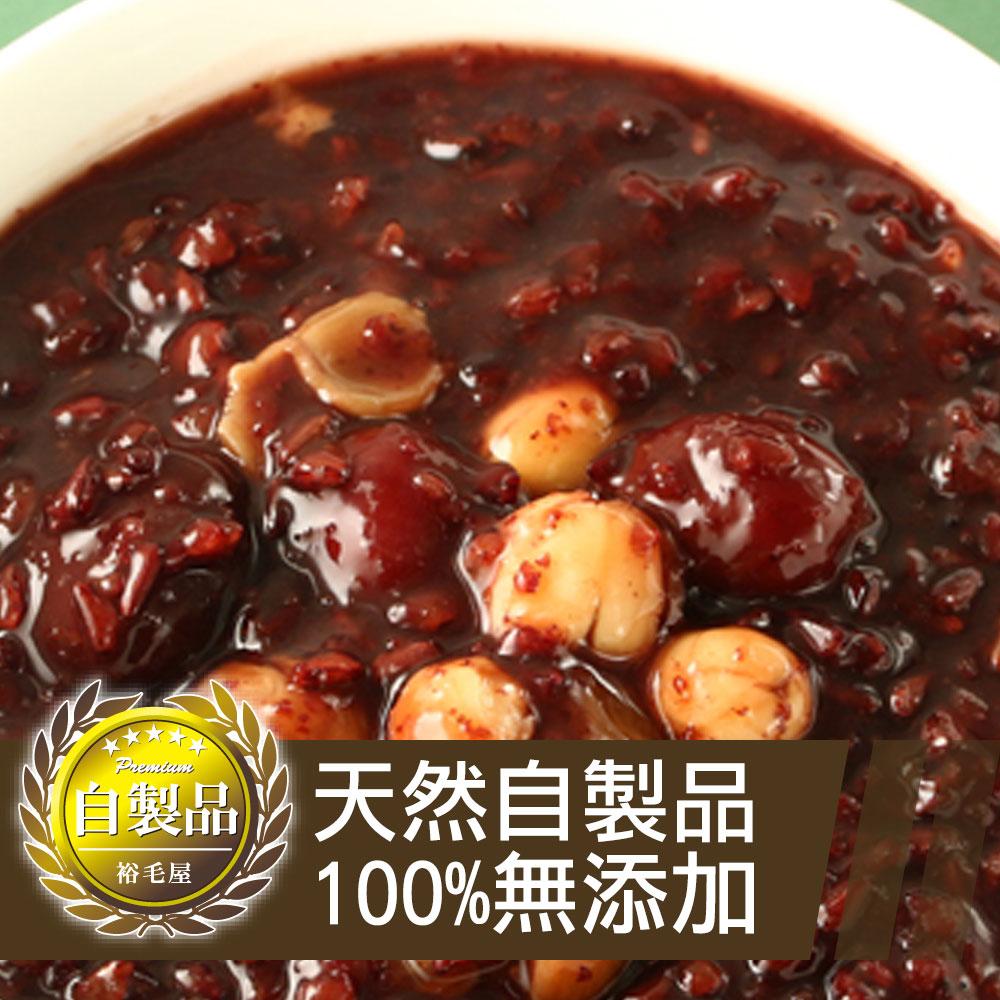 養生蓮子粥(全素) 0