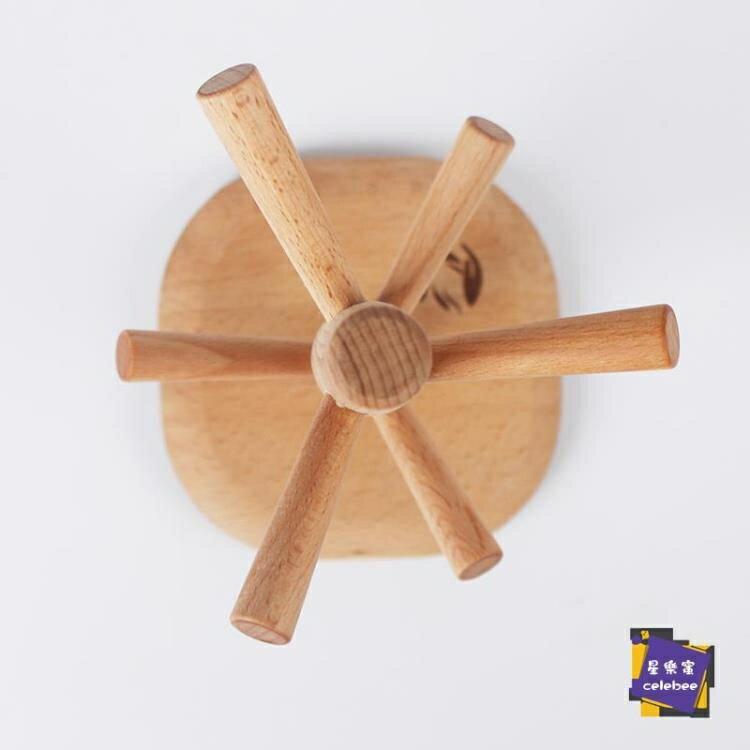 木質杯架 櫸木杯架家用水杯架瀝水置物架創意咖啡茶杯架玻璃馬克杯收納掛架『居家收納』