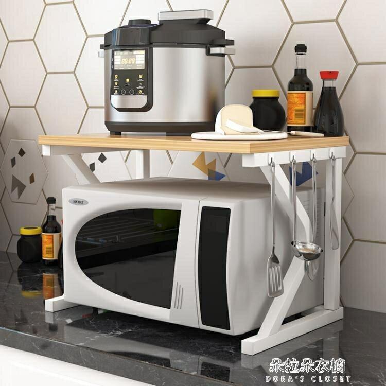居家用品 微波爐置物架 簡約雙層置物架子2層收納架儲物簡易落地架廚房用品 免運