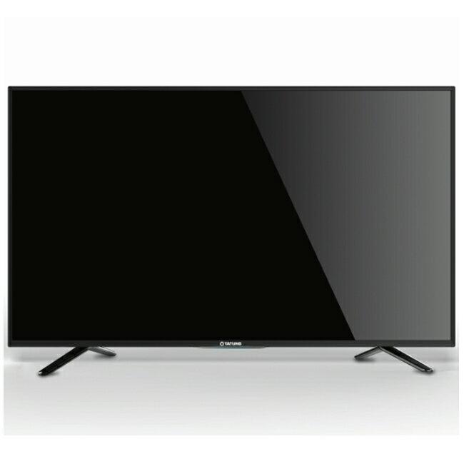 <br/><br/>  【大同TATUNG】55吋多媒體LED液晶顯示器+視訊盒/DH-55A50-LTRI-DHA50<br/><br/>