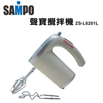 【聲寶】攪拌機ZS-L6201L 保固免運-隆美家電