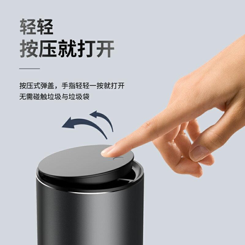 車載垃圾桶 汽車內用車內垃圾袋車用創意多功能置物收納用品大全【xy5132】