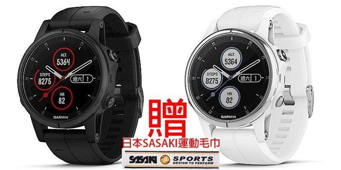 【免運】GARMIN fenix 5S Plus 複合式運動GPS音樂心率腕錶 贈日本SASAKI運動毛巾 0