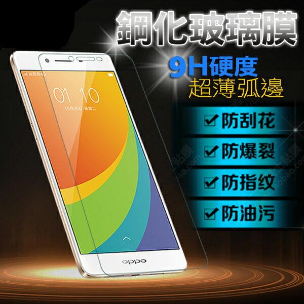 三星 A7  2017  A720 5.7吋防指紋油保護鋼化膜 Samsung A7  2