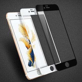 蘋果 Iphone 7 絲印滿版白邊黑邊 9H 2.5D弧邊鋼化膜 Iphone 7 超高清鋼化玻璃膜