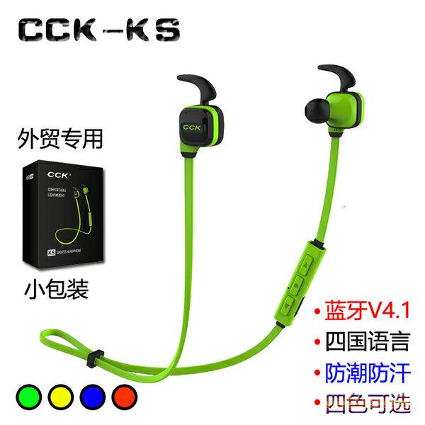 藍弦掛耳式運動藍牙耳機