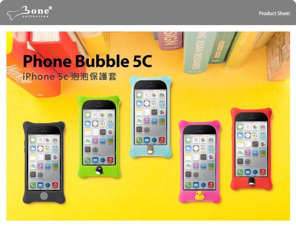 ☆iPhone SE/5S iPhone 5C Bone Bubble泡泡保護套 iPhone SE/5S/5C 保護套【清倉】