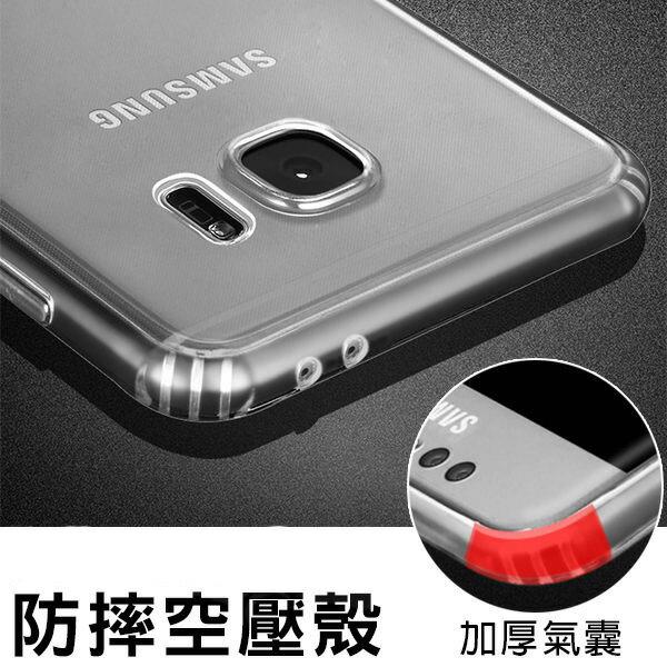 三星 J5 2016  安全氣墊空壓殼 加厚設計防摔 Samsung J510  透明矽膠殼 全包邊TPU軟殼手機殼