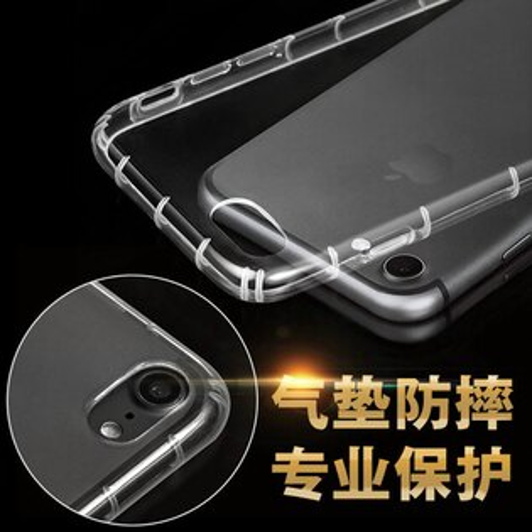 華碩ZenFone5QZC600KL6.0吋空壓殼AUSUZC600KL加厚防摔透明矽膠套全包邊TPU軟膠手機殼