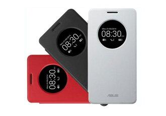 【清倉】華碩 Zenfone 2 ZE550ML 原廠智慧型視窗皮套 ASUS ZE550ML 智能保護皮套