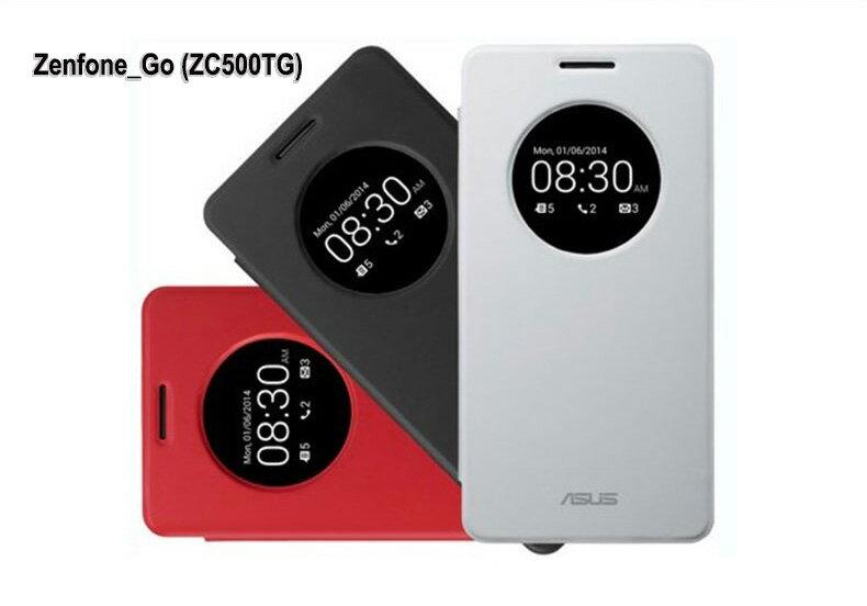☆華碩 Zenfone Go│ZC500TG 原廠智慧型視窗皮套 Asus ZC500TG 智能保護皮套【清倉】