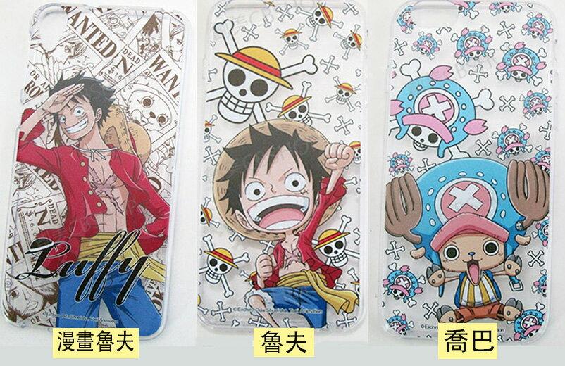HTC M9 海賊王彩繪手機保護殼 HTC M9 海賊王手機保護背蓋【清倉】