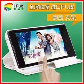 ☆華為Huawei p6 i-pub 天翼FOR 觸摸二代系列Huawei p6  【清倉】