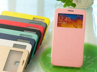 ☆三星Samsung Galaxy GRAND2 G7106 韓國水星 視窗保護皮套 G7106 手機保護皮套【清倉】